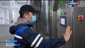В Северной Осетии открылся новый молокозавод