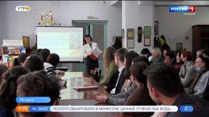 В Моздоке прошел круглый стол, посвященный международному Дню родного языка