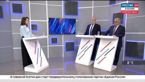 Россия 24. Развитие сельских территорий в Северной Осетии