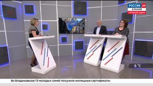Россия 24. Во Владикавказе продолжается реконструкция проспекта Мира