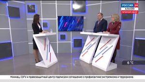 Россия 24. Снятие ограничительных мер и вакцинация от COVID-19 в Северной Осетии