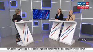 Россия 24. Центр народных художественных промыслов Северной Осетии