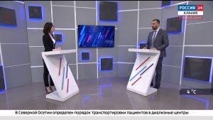Россия 24. Развития инфраструктуры связи в Северной Осетии