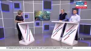 Россия 24. Реконструкция Центрального парка во Владикавказе