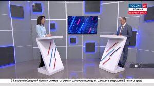Россия 24. Динамичное развитие Алагирского района