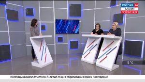 Россия 24. Новые правила приема детей в первый класс