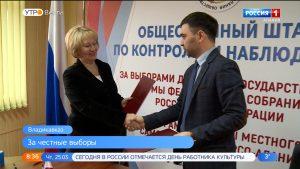 Общественная палата и Северо-Осетинское отделение «Единой России» подписали соглашение о сотрудничестве