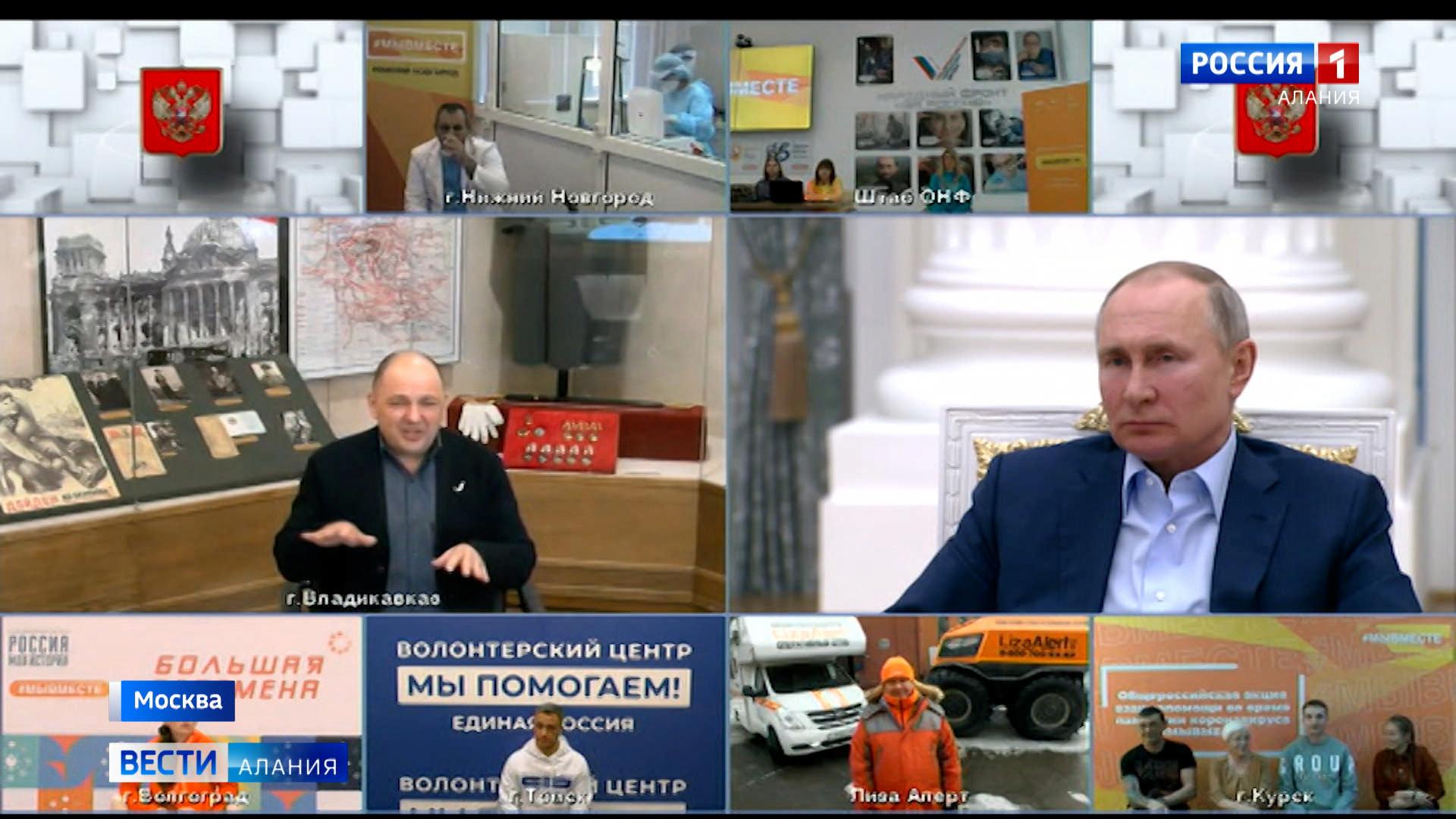 Владимир Путин поддержал проект североосетинского отделения ОНФ «Улица Героя»