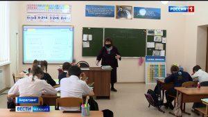 В школе Верхнего Бирагзанга провели капремонт после обращения местных жителей к Вячеславу Битарову