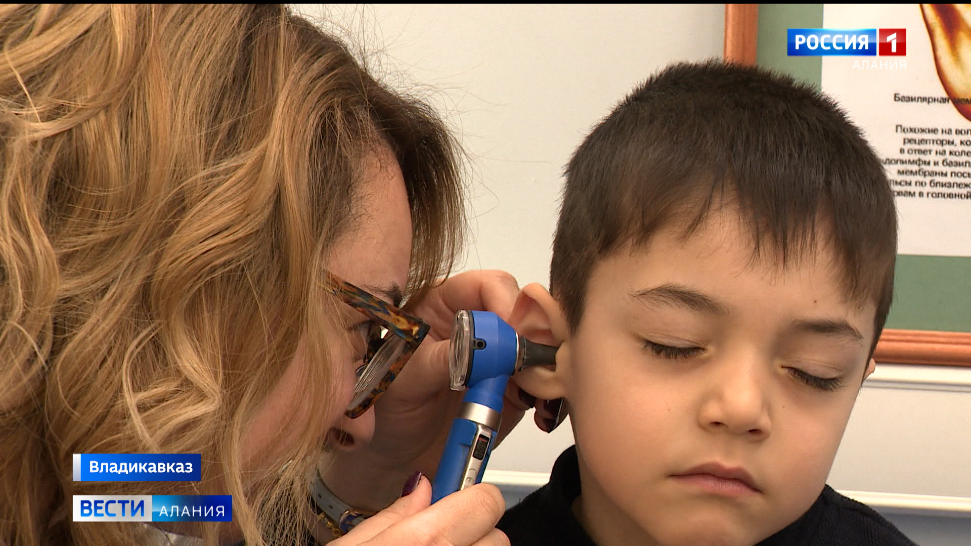 Во Владикавказе провели акцию по профилактике нарушений слуха