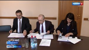 Миннац, СОГУ и правозащитный центр подписали соглашение о профилактике экстремизма и терроризма в молодежной среде