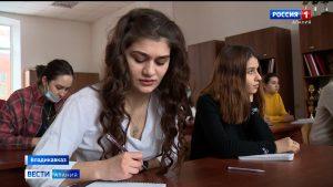 Студентка СОГПИ вышла в полуфинал федерального конкурса «Учитель будущего. Студенты»