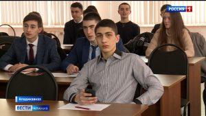 На историческом факультете СОГУ проходят бесплатные мастер-классы по подготовке к ЕГЭ