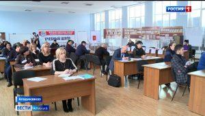 В ЦИК Северной Осетии прошел обучающий семинар для представителей территориальных избирательных комиссий
