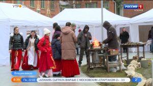 Фольклорно-этнографический праздник «Тутыртæ» отметили во Владикавказе