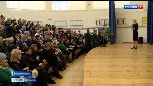 Около трех тысяч учителей Северной Осетии смогут повысить квалификацию