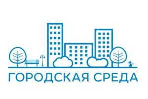 Более 150 волонтеров в Северной Осетии подали заявки для участия в голосовании за объекты благоустройства