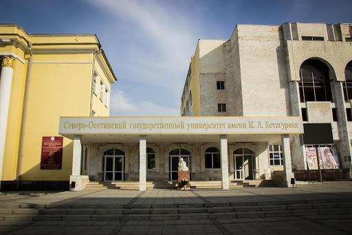 СОГУ вошёл в консорциум вузов Северного Кавказа «Человеческий капитал и новая экономика для полиэтничных регионов»