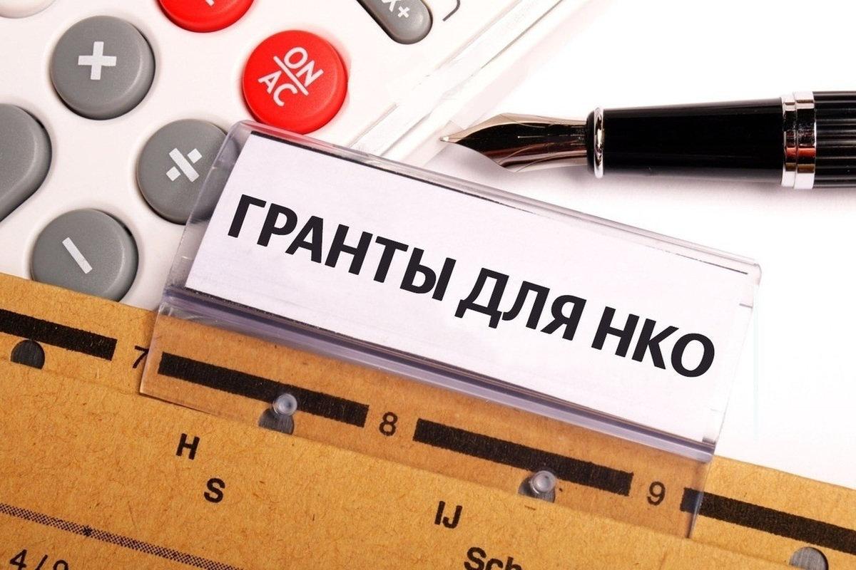 В Северной Осетии будет объявлен конкурс для некоммерческих организаций