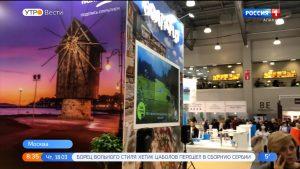 Северная Осетия представлена на туристической выставке MITT-2021