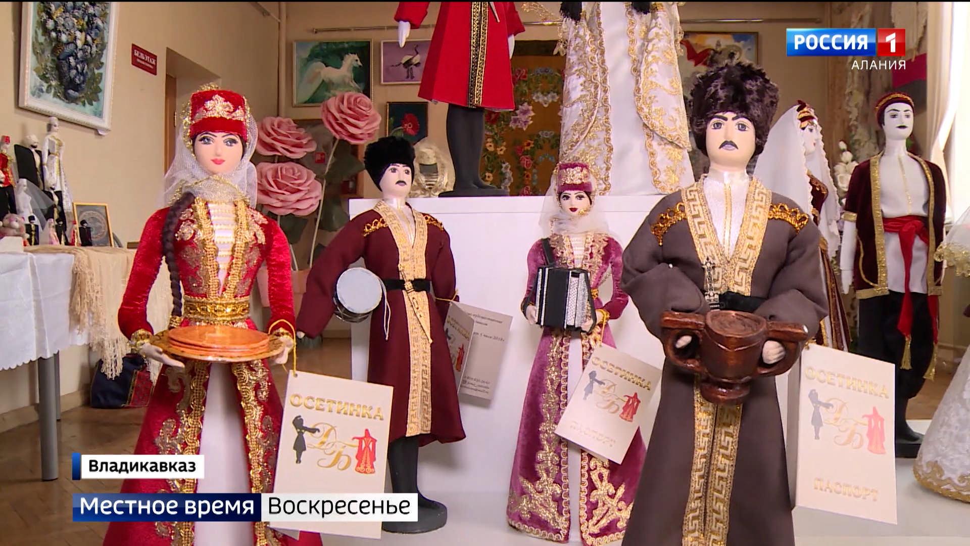 Во Владикавказе открылась выставка «Душа женщины»