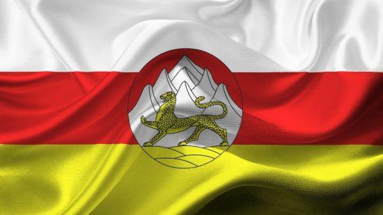 Ибрагим Гобеев назначен руководителем администрации главы и правительства Северной Осетии