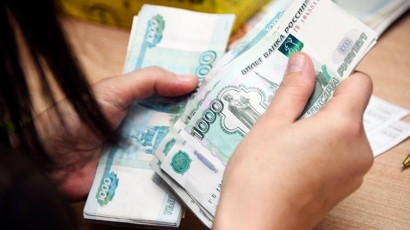 В Северной Осетии после вмешательства прокуратуры погашена задолженность по зарплате на сумму свыше 2,5 млн рублей