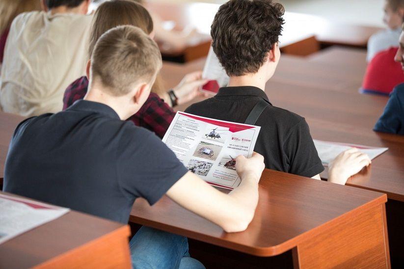 В Северной Осетии продолжается прием документов на целевое обучение