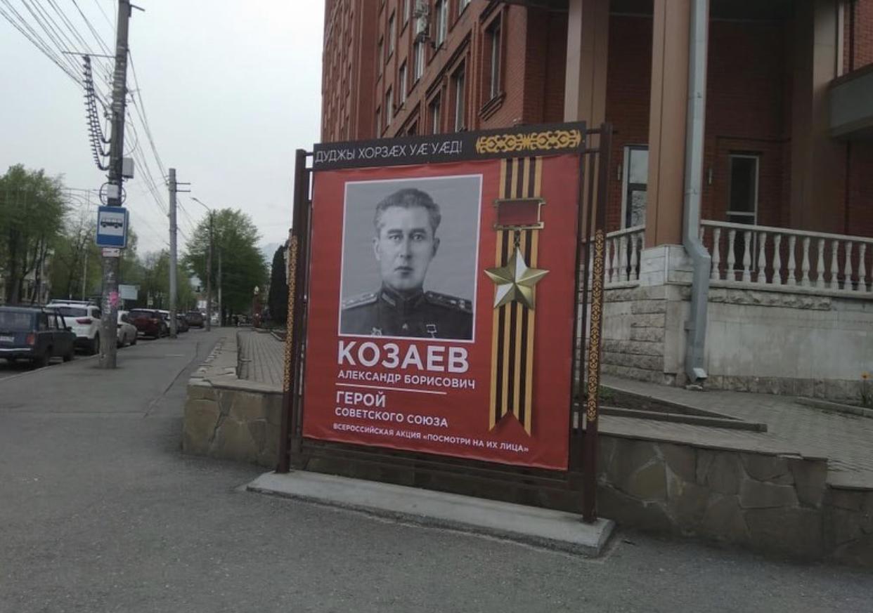 Во Владикавказе установят 1300 баннеров с изображением ветеранов Великой Отечественной войны