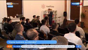 Более пяти тысяч человек зарегистрировались на второй этап образовательной программы Alania business accelerator