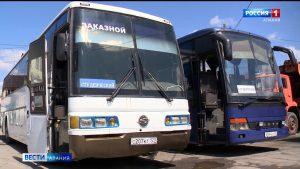 Для бесланских студентов приобрели два автобуса