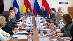 Реализацию программы борьбы с бедностью в Моздокском районе обсудили на совещании под председательством Ирины Азимовой