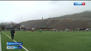 Североосетинский «Барс» провел первую домашнюю игру на новом поле