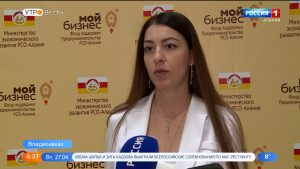 Три североосетинских предприятия представили свою продукцию в рамках бизнес-миссии в Казахстане