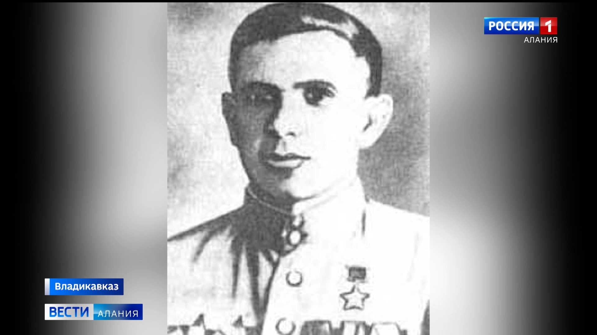 Во Владикавказе открыли мемориальную доску Герою Советского Союза Ивану Бочарову