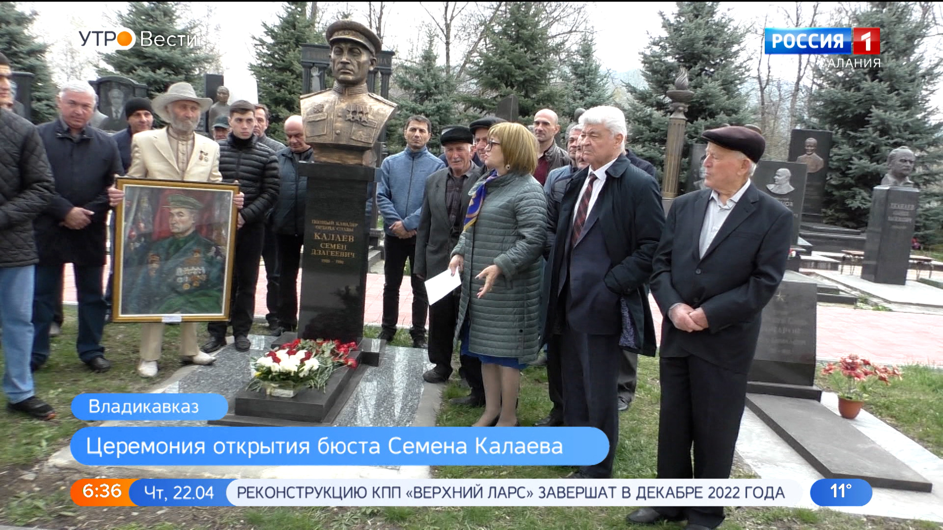 Во Владикавказе открыли бюст полного кавалера Ордена Славы Семена Калаева