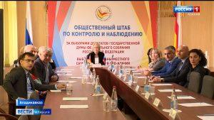 Подготовку в выборам-2021 обсудили в Общественной палате республики