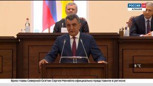 Представление врио главы Северной Осетии Сергея Меняйло. Видео
