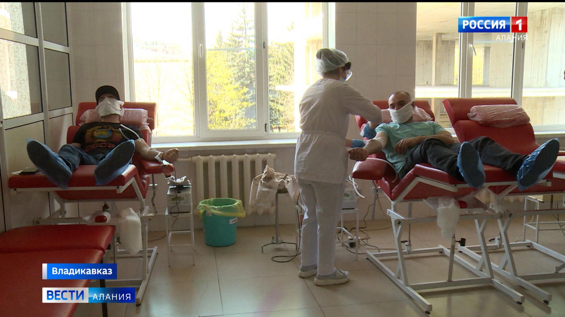 На владикавказской станции переливания крови проходят акции «Оставайся донором» и «Спаси жизнь ребенку с лейкозом»