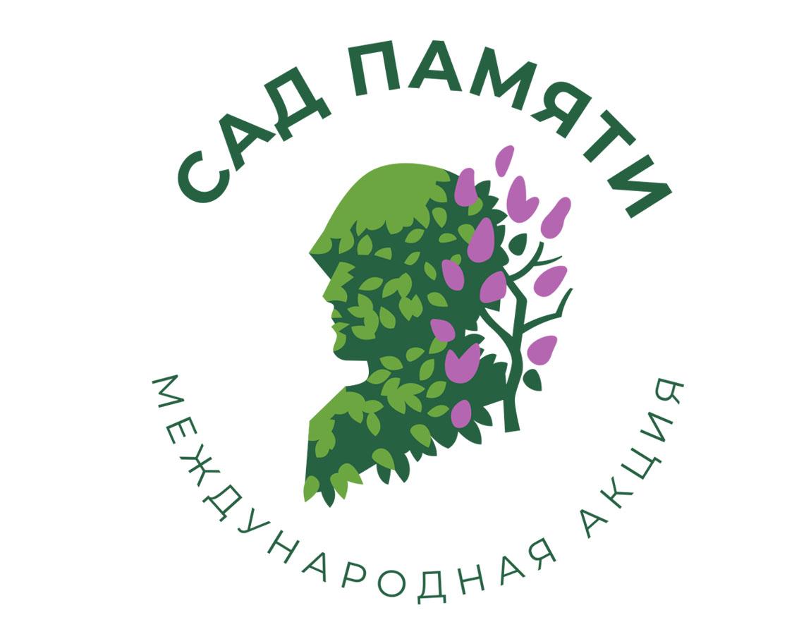 В Северной Осетии высадили 45,5 тысяч саженцев в рамках акции «Сад памяти»