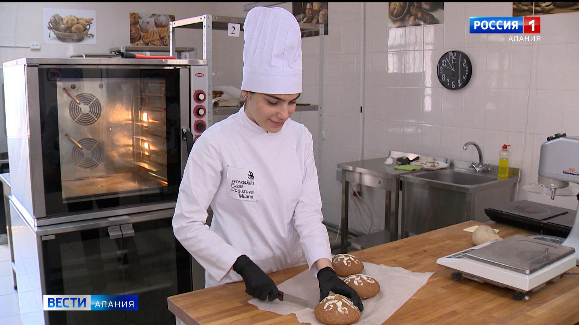 Во владикавказском торгово-экономическом техникуме разработали уникальную рецептуру хлеба