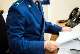 Дело эксперта управления соцзащиты, присвоившего более 14 млн рублей, предназначенных для выплат льготникам, передано в суд