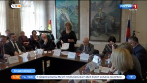 Во Владикавказе прошла конференция общественной организации «Номаран»