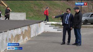 Североосетинские единороссы проверили качество работ, проведенных в рамках проекта «Комфортная городская среда»