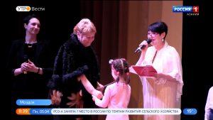 В Моздоке юных любителей театрального искусства посвятили в актерское братство