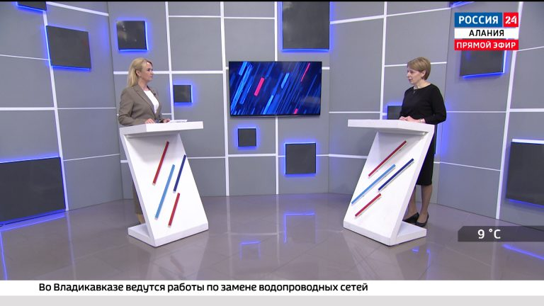 Россия 24. Новые правила выплат пособий на детей от 3 до 7 лет