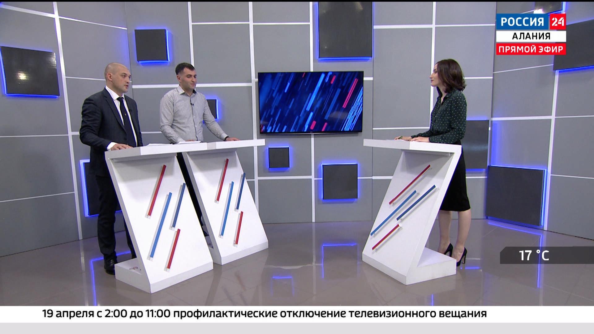 Россия 24. Реализация мусорной реформы в Северной Осетии
