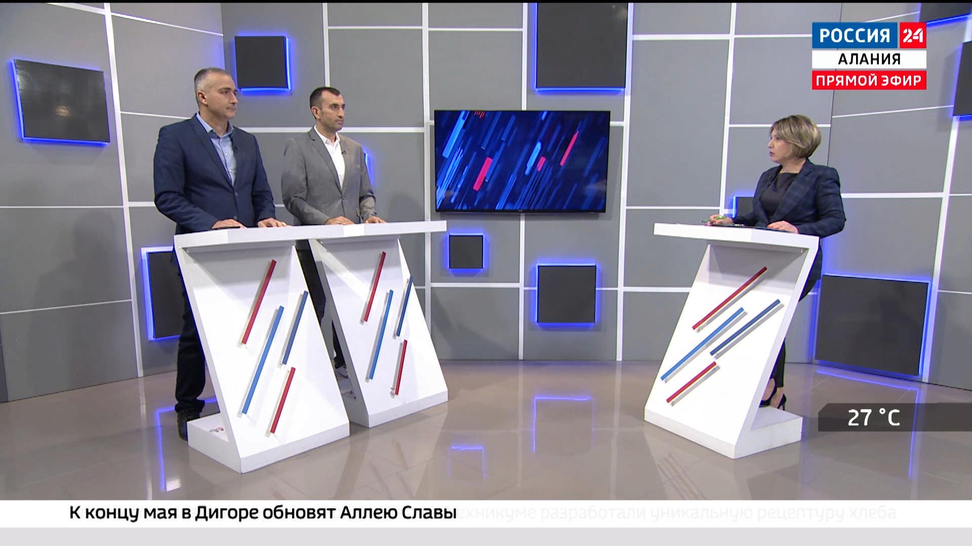 Россия 24. Завершение регистрации на конкурс «Лидеры России»