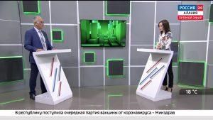 Экономика. Поддержка товаропроизводителей Северной Осетии