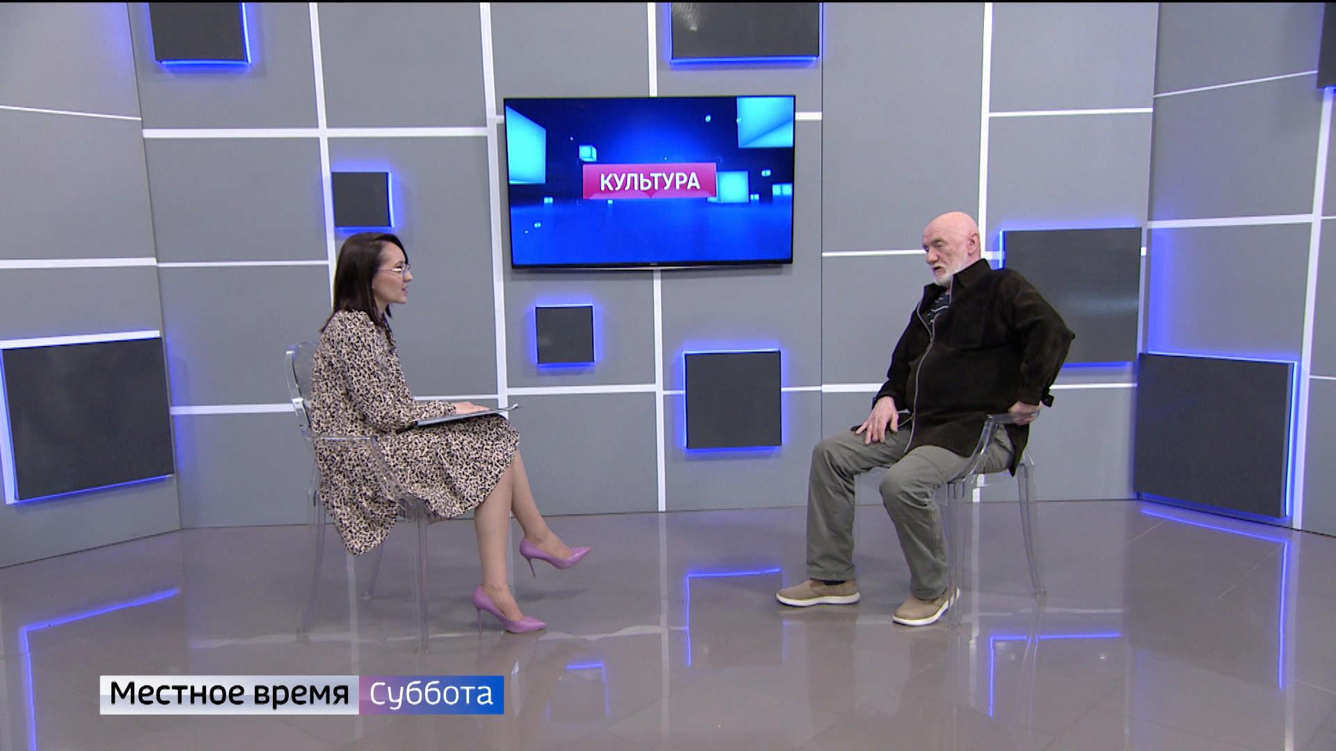 Культура. Владимир Карпов